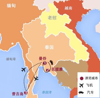 泰国曼谷、芭提雅、普吉岛8天7晚经典海滨之旅